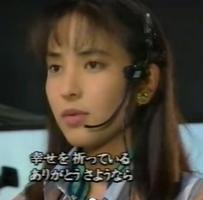 鈴木杏樹若い頃