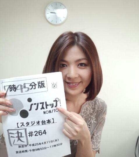 飯島直子 現在 画像 髪型2