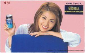 飯島直子 昔の写真4
