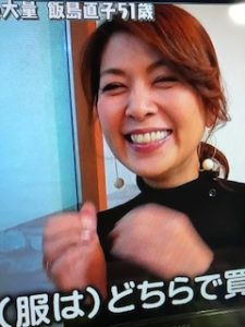 飯島直子 現在 髪型