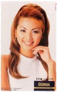 飯島直子 昔の写真5