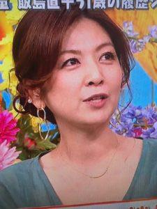 飯島直子 現在 髪型 画像