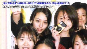 松本まりか 昔 中学校時代 写真2