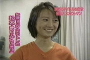 松本まりか 昔 中学校時代 写真 すっぴん