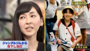 麻生久美子 若い頃 小学生