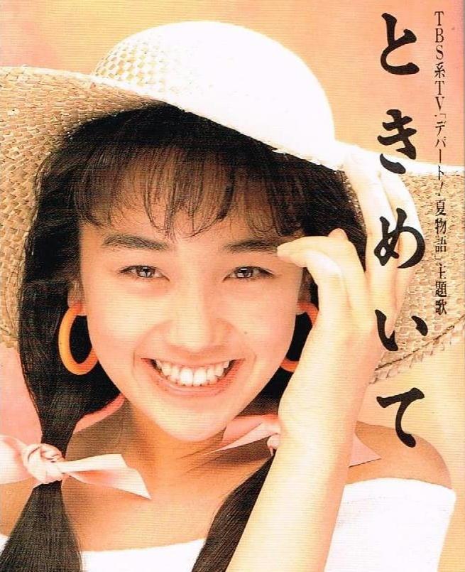 麻生久美子のファン 西田ひかる