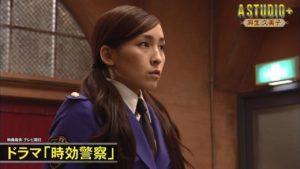 麻生久美子 ドラマ 時効警察