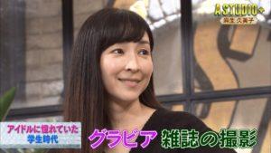 麻生久美子 若い頃 芸名