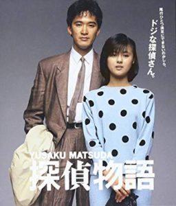 薬師丸ひろ子 若い頃 画像 探偵物語