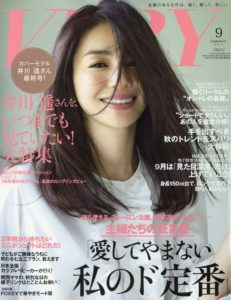 井川遥 髪型 セミロング 雑誌 VERY-3