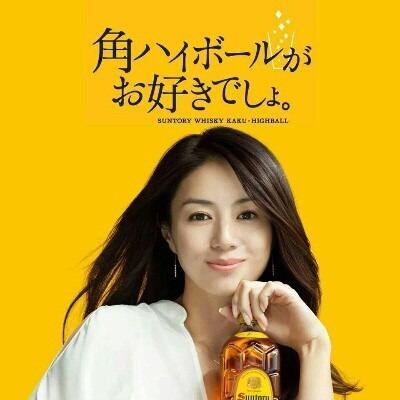 井川遥 髪型 セミロング CM角ハイ