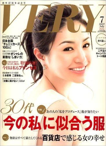井川遥 髪型 まとめ髪 VERY-1