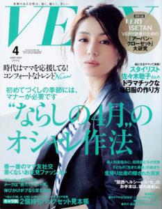 井川遥 髪型 まとめ髪 VERY-3