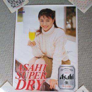 井川遥 若い頃 画像 アサヒビールイメージガール