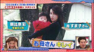 朝比奈彩 画像 子供時代 母